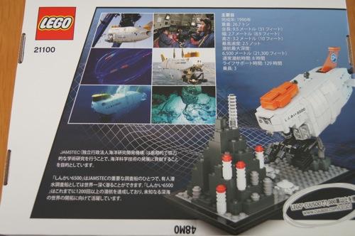 DSC02005.jpg