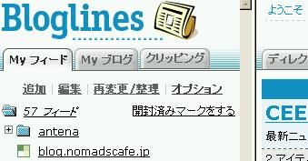 bloglinesjp.png