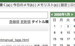 femo-title-order.jpg