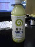 greenteacalpis.jpg