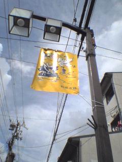 kyogoku-matsubara.jpg