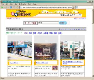 machinavikeysearch.png