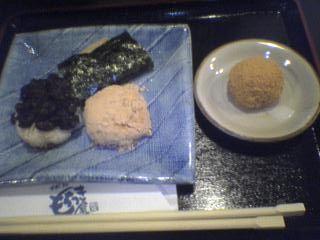 mochitsukiya.jpg