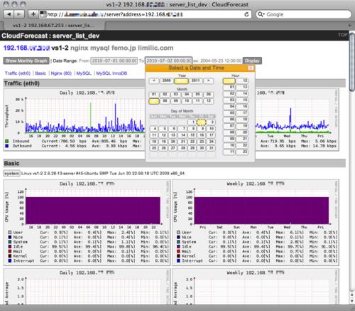 sample-server2.png